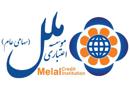 عقد قرارداد فروش سیستم تلفنبانک موسسه اعتباری ملل (عسکریه)