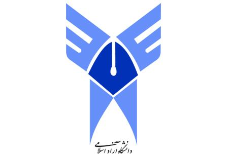 عقد قرارداد فروش سیستم مرکز تماس (کال سنتر) دانشگاه آزاد اسلامی