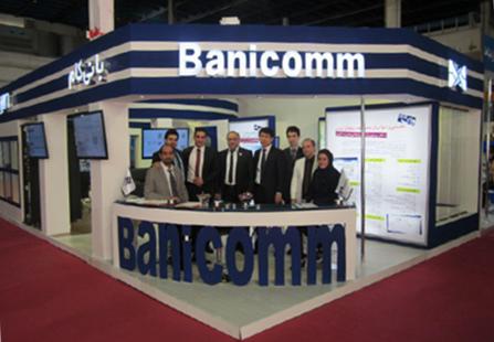 تقدیر و تشکر از بازدیدکنندگان غرفه بانی کام و کمپانی Donjin در نمایشگاه Telecom