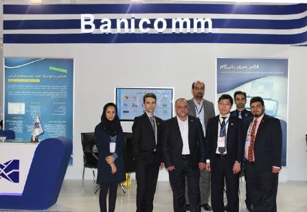 تقدیر و تشکر آقای مهندس اصفهانی از بازدید کنندگان محترم نهمین نمایشگاه بورس، بانک و بیمه
