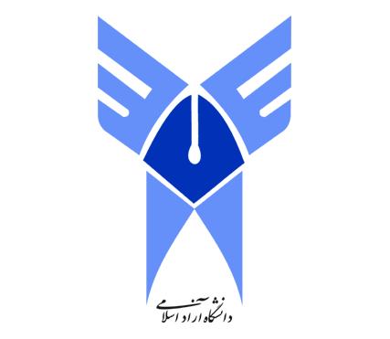مرکز تماس سازمان مرکزی دانشگاه آزاد